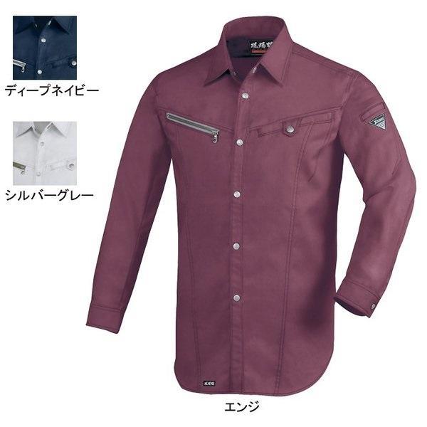ジーベック 現場服 2193 長袖シャツ T/Cパナマ ポリエステル65%・綿35% 帯電防止素材