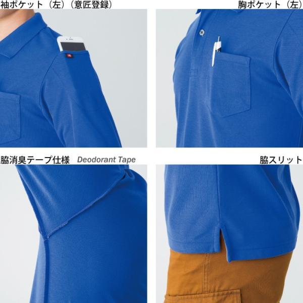 作業服 作業着 バートル 505 長袖ポロシャツ SS〜3L かっこいい|kinsyou-webshop|02
