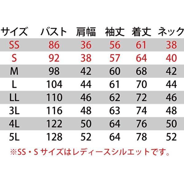 作業服 作業着 バートル 505 長袖ポロシャツ SS〜3L かっこいい|kinsyou-webshop|03