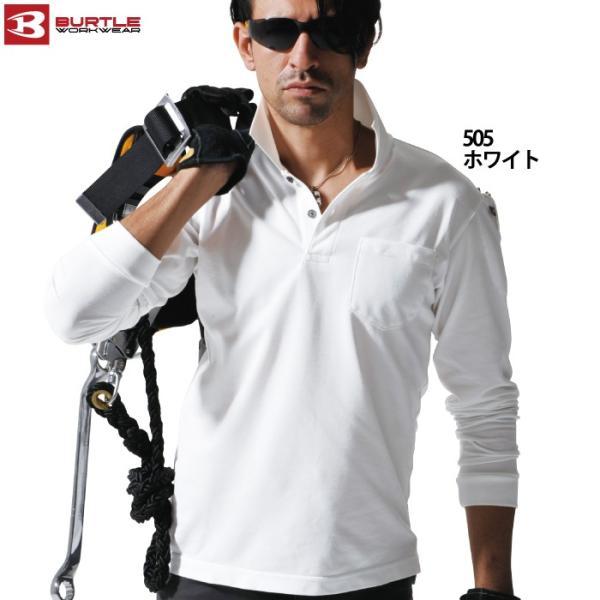 作業服 作業着 バートル 505 長袖ポロシャツ SS〜3L かっこいい|kinsyou-webshop|04
