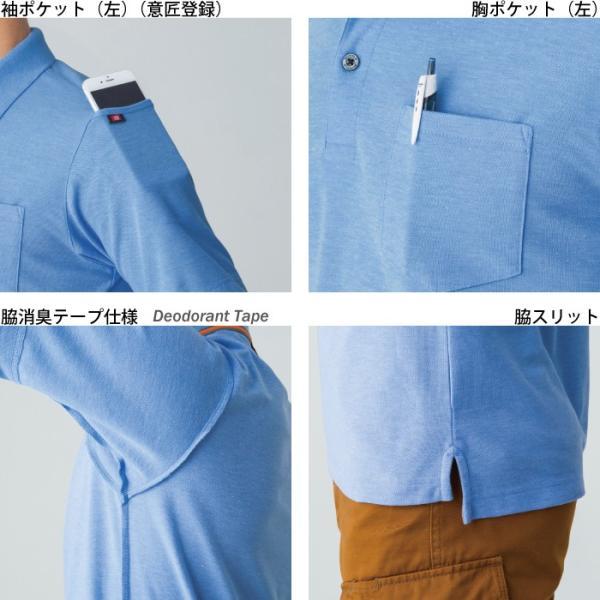 作業服 作業着 春夏用 バートル 507 半袖ポロシャツ SS〜3L かっこいい|kinsyou-webshop|02