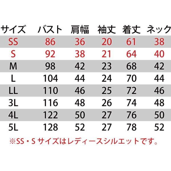 作業服 作業着 春夏用 バートル 507 半袖ポロシャツ SS〜3L かっこいい|kinsyou-webshop|03