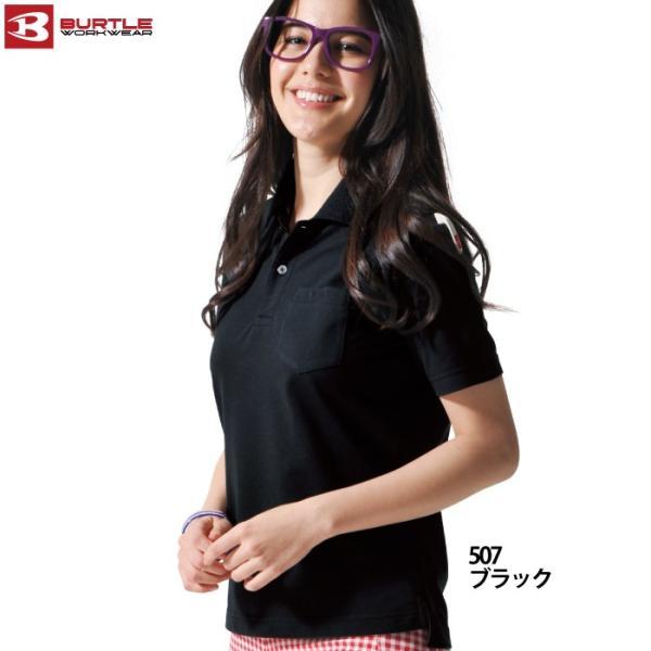 作業服 作業着 春夏用 バートル 507 半袖ポロシャツ SS〜3L かっこいい|kinsyou-webshop|04
