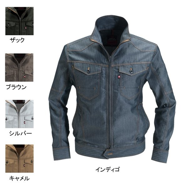 バートル 1511 ジャケット(ユニセックス) ヘリンボーン:綿70%・ポリエステル30%/T/Cライトチノ:ポリエステル65%・綿35% 製品制電JIS T8118適合品