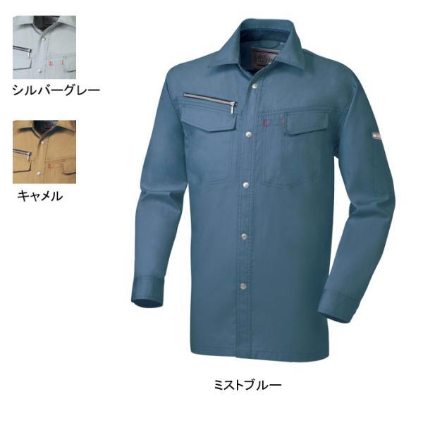 桑和 BULL WORKS 135 長袖シャツ 制電性素材 ポリエステル65%・綿35%