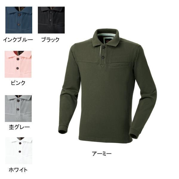 桑和 G.GROUND 50570 長袖ポロシャツ(胸ポケット付き) ポリエステル65%・綿35%(6.9oz 235g/m2 鹿の子) ストレッチ ソフト加工 消臭 イージーケア