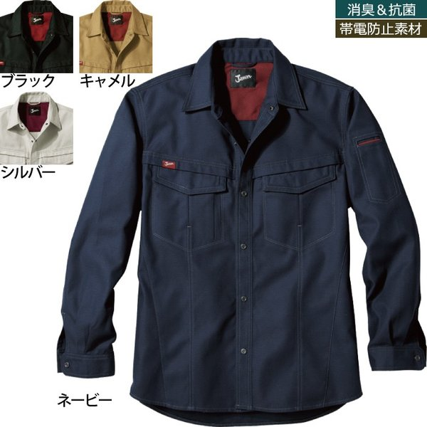 自重堂 Jawin 56204 長袖シャツ CVCドビー(綿70%・ポリエステル30%) 帯電防止素材使用