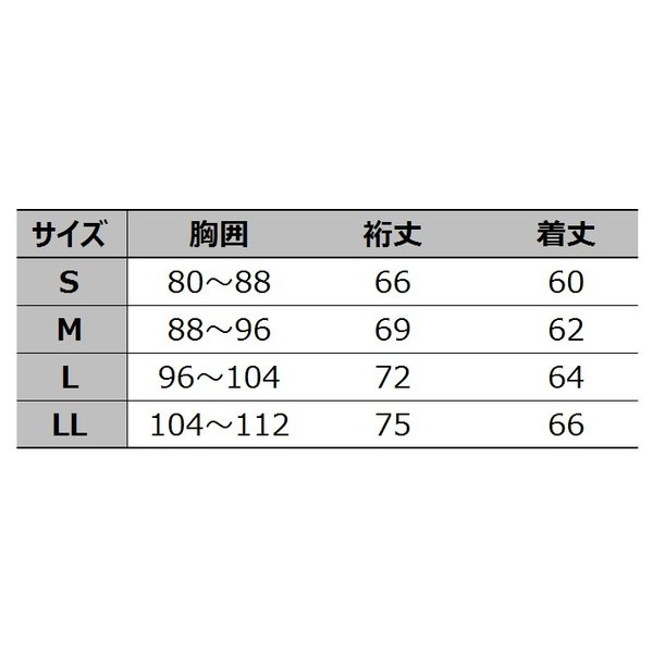 作業服 作業着 春夏用 自重堂 56104-1 ロングスリーブ S〜LL|kinsyou-webshop|04