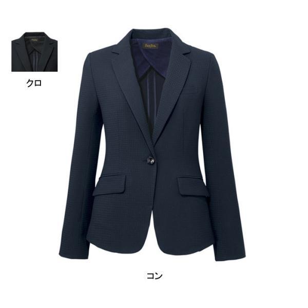 【事務服・制服・オフィスウェア】 ピエ J4500 キテミテ体感ジャケット 21号〜25号 kinsyou-webshop
