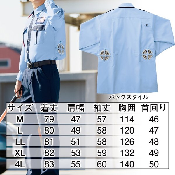 空調服 警備服 防犯商品 G-best GK416 長袖警備服ファン無し M〜4L|kinsyou-webshop|03