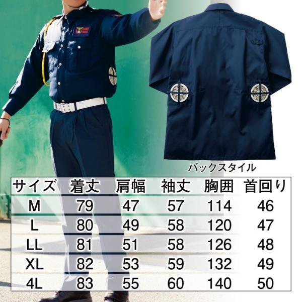 空調服 警備服 防犯商品 G-best GK415 長袖警備服ファン無し M〜4L|kinsyou-webshop|02