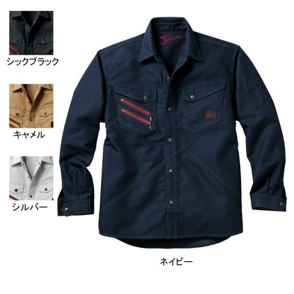 自重堂 Jawin 52304 長袖シャツ パワーテックスプラス3D(ポリエステル65%・綿35%) 帯電防止素材使用
