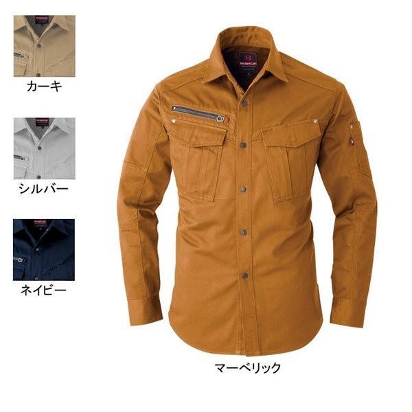 バートル 5505 長袖シャツ(ユニセックス) チノクロス 綿100%