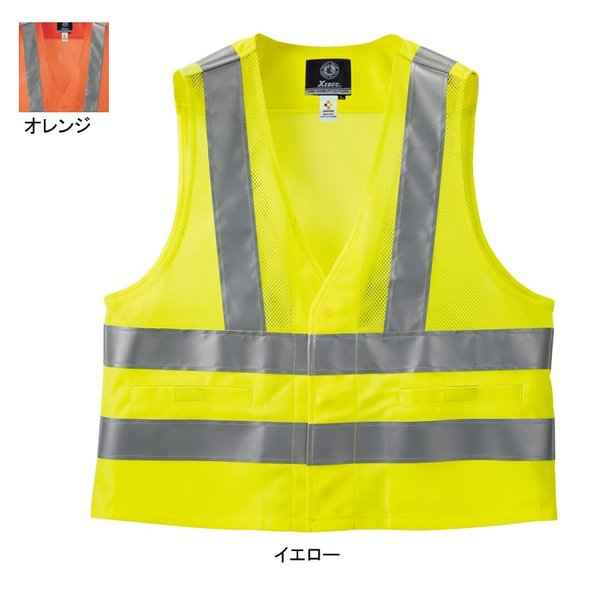 作業服 作業着 ジーベック 805 メッシュベスト S〜3L|kinsyou-webshop