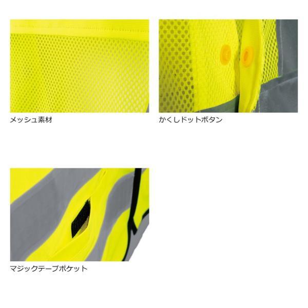 作業服 作業着 ジーベック 805 メッシュベスト S〜3L|kinsyou-webshop|02