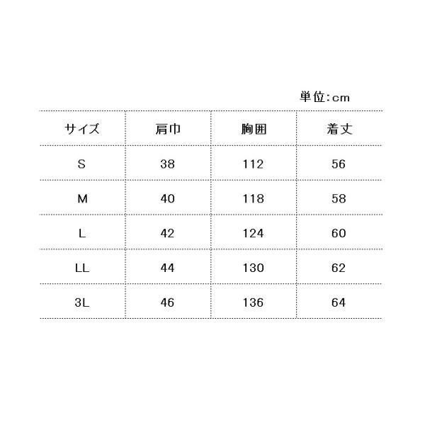 作業服 作業着 ジーベック 806 トリコットベスト S〜3L kinsyou-webshop 03