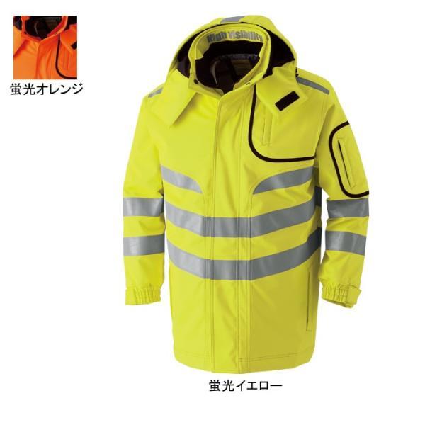 サンエス BO31501(AG31501) 高視認性安全服防水防寒コート ツイル([表]ツイル・ポリエステル100%、[裏]タフタ・ポリエステル100%、[中綿]ポリエステル100%) 耐水圧10,000mm 透湿性8,000g/m2/24hr ストレッチ 帯電防止素材 撥水 透湿 防水 ISO20471規格/JIS T8127規格 class3適合