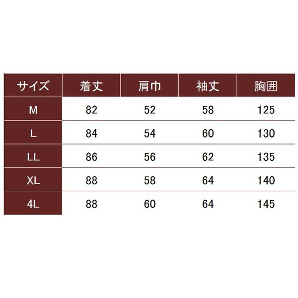 防寒着 防寒服 作業着 作業服・安全服 サンエス AG31501 高視認性安全服防水防寒コート M〜4L|kinsyou-webshop|03