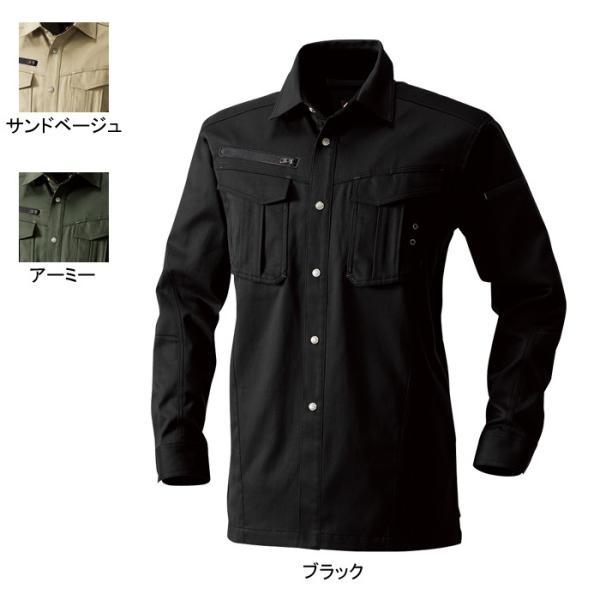 送料無料 作業服 作業着 秋冬用 SOWA 桑和 8115 長袖シャツ 4L|kinsyou-webshop
