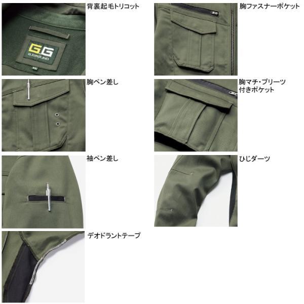 送料無料 作業服 作業着 秋冬用 SOWA 桑和 8115 長袖シャツ 4L|kinsyou-webshop|02