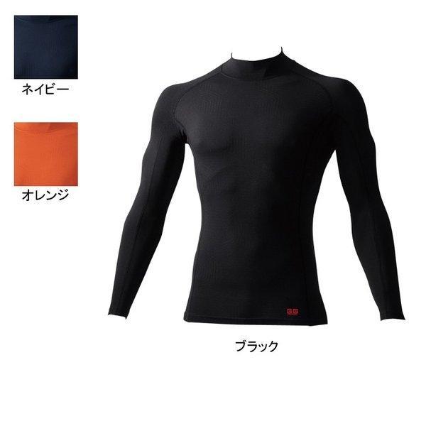 桑和 G.GROUND 50608 遠赤長袖サポートハイネックシャツ ストレッチ 裏側セラミックプリント ポリエステル90%・ポリウレタン10%(170g/m2 5.0oz)