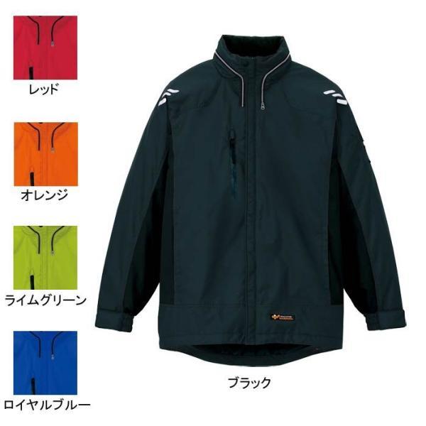 アイトス AZ-6169 防寒ジャケット 表地:ナイロンリップ・平織り・ナイロン100% 中綿:ポリエステル100%(光電子繊維混) 裏地:トリコット起毛(肩裏)・ポリエステル100% 耐水圧3,000mmH2O・撥水 防風 反射材使用