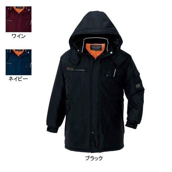 アイトス AZITO AZ-8560 防寒コート(男女兼用) 表地:240Tマイクロボンディング・平織り・ポリエステル100% 中綿:ポリエステル100% 裏地:メッシュ(肩裏) 反射材使用 防風