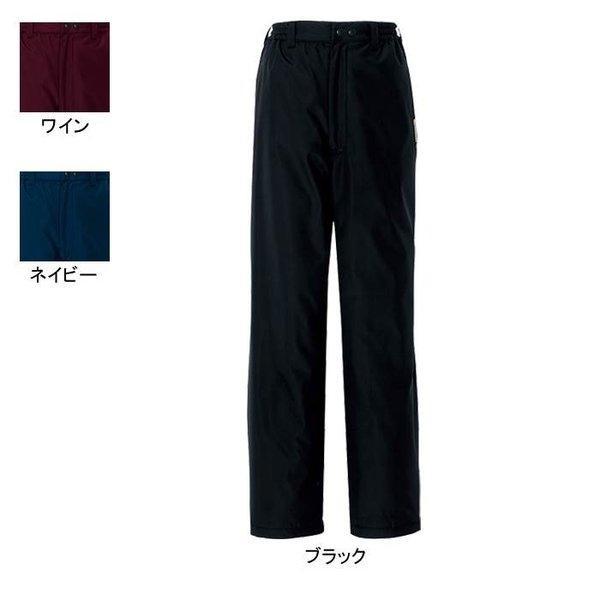 アイトス AZITO AZ-8562 防寒パンツ(男女兼用) 表地:240Tマイクロボンディング・平織り・ポリエステル100% 中綿:ポリエステル100% 反射材使用 防風