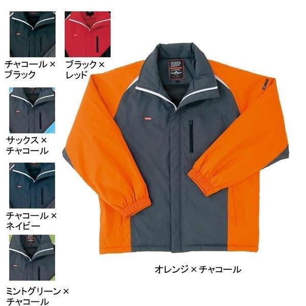 アイトス TULTEX AZ-8471 防寒ショートコート(男女兼用) 表地:ポリエステルリップ・平織り・ポリエステル100% 中綿:ポリエステル綿・ポリエステル100% 裏地:フリース・ポリエステル100% 防風