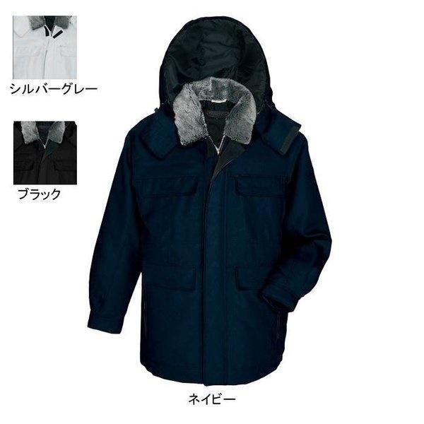 アイトス AZ-8280 エコ防寒コート(男女兼用) 表地:エコツイル・ポリエステル100%・帯電防止 中綿:ポリエステル100% 裏地:タフタ・ポリエステル100%