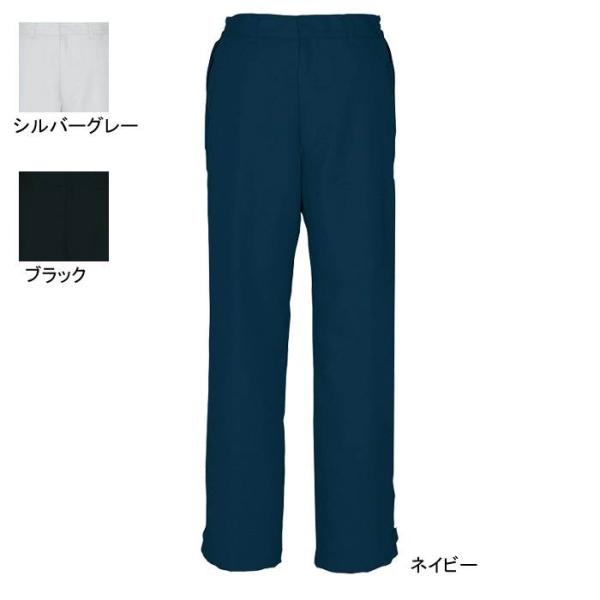 アイトス AZ-8282 エコ防寒パンツ(男女兼用) 表地:エコツイル・ポリエステル100%・帯電防止 中綿:ポリエステル100% 裏地:タフタ・ポリエステル100%