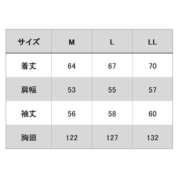 防寒着 防寒服 作業服 作業着 アイトス AZ-76371 フリースジャケット M〜LL|kinsyou-webshop|02