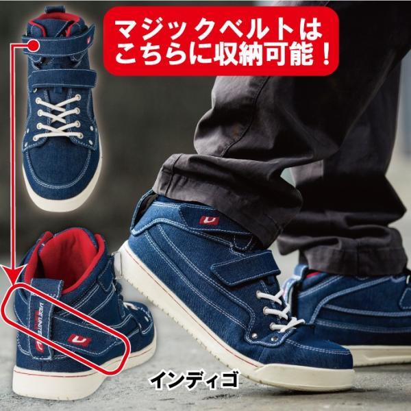 安全靴 作業着 作業服 バートル 809 セーフティフットウェア 23.5〜28 かっこいい kinsyou-webshop 02
