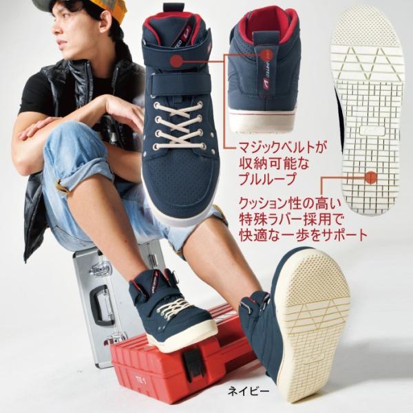 安全靴 作業着 作業服 バートル 809 セーフティフットウェア 23.5〜28 かっこいい kinsyou-webshop 03