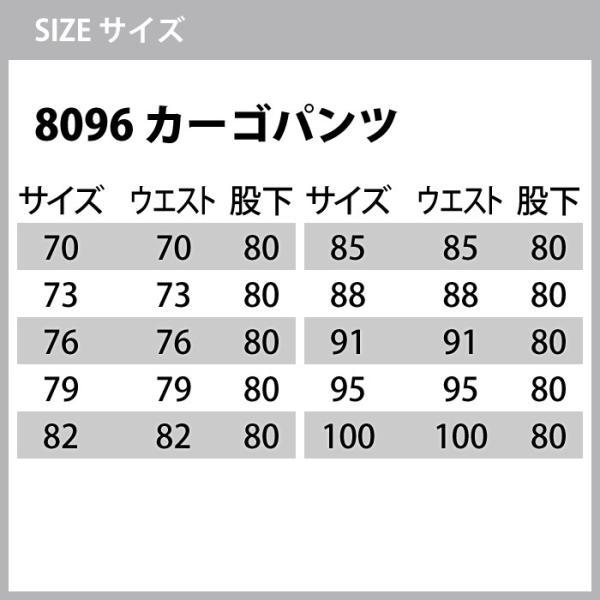 送料無料 作業服 作業着 上下セット 春夏用 バートル 8091 ジャケット&8096カーゴパンツ 上下 S〜3L かっこいい kinsyou-webshop 03