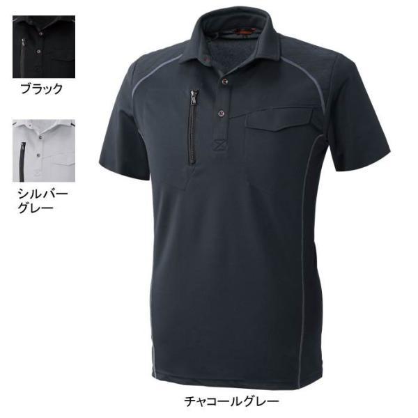 桑和 男義 50587 半袖ポロシャツ(胸ポケット付き) ポリエステル100%(4.5oz 152g/m2) ストレッチ 吸汗速乾 消臭 ソフト加工 イージーケア