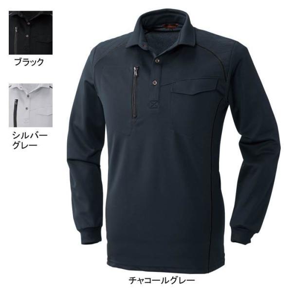 桑和 男義 50580 長袖ポロシャツ(胸ポケット付き) ポリエステル100%(4.5oz 152g/m2) ストレッチ 吸汗速乾 消臭 ソフト加工 イージーケア