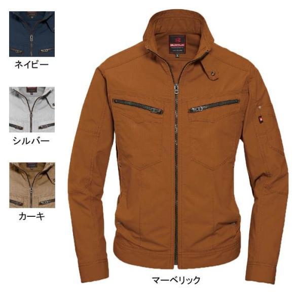 バートル 5511 ジャケット(ユニセックス) リップクロス 綿100%