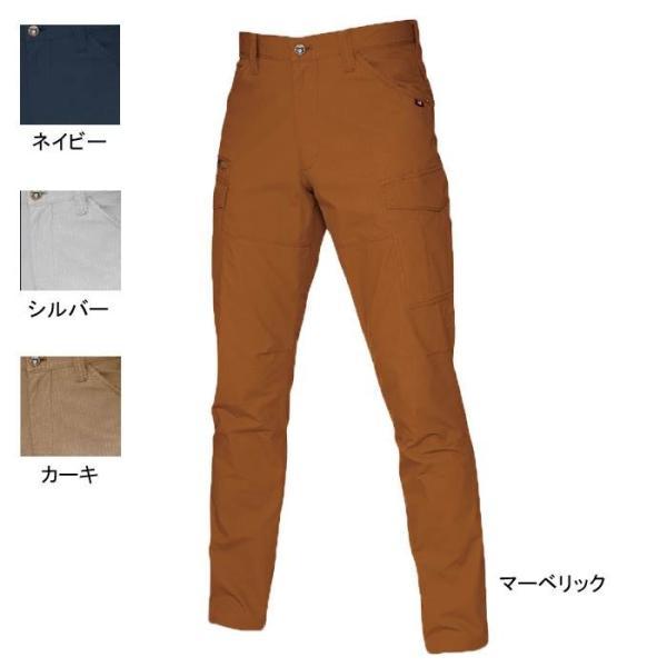 作業服 作業着 春夏用 バートル BURTLE 5512 カーゴパンツ S〜3L かっこいい|kinsyou-webshop
