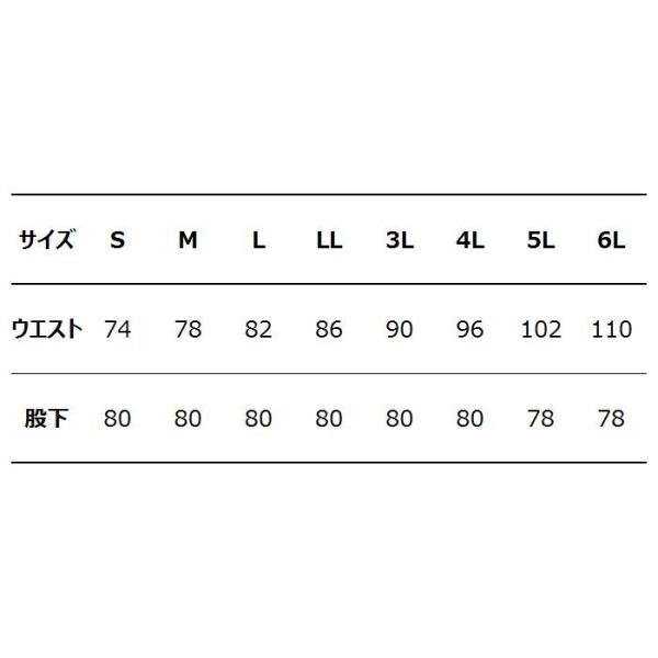 作業服 作業着 春夏用 バートル BURTLE 5512 カーゴパンツ S〜3L かっこいい|kinsyou-webshop|03