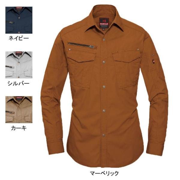 バートル 5515 長袖シャツ(ユニセックス) リップクロス 綿100%