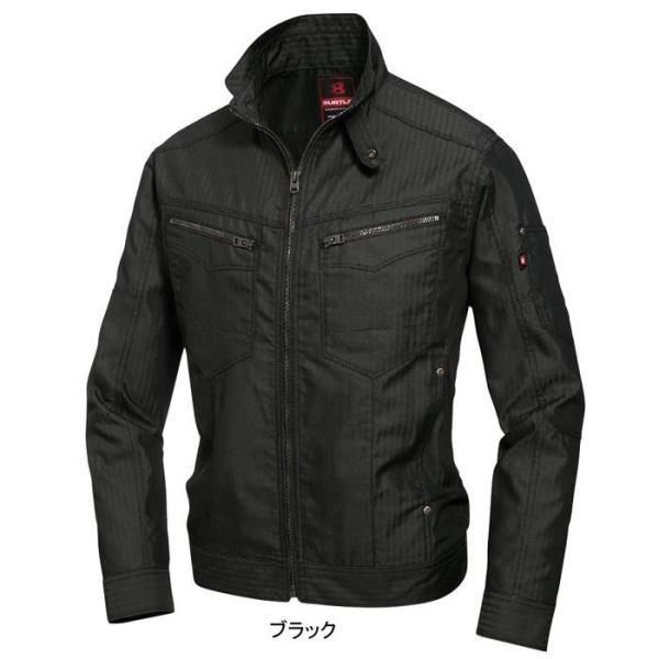 バートル 5511HB ジャケット(ユニセックス) ヘリンボーン 制電ケア設計 綿65%・ポリエステル35%