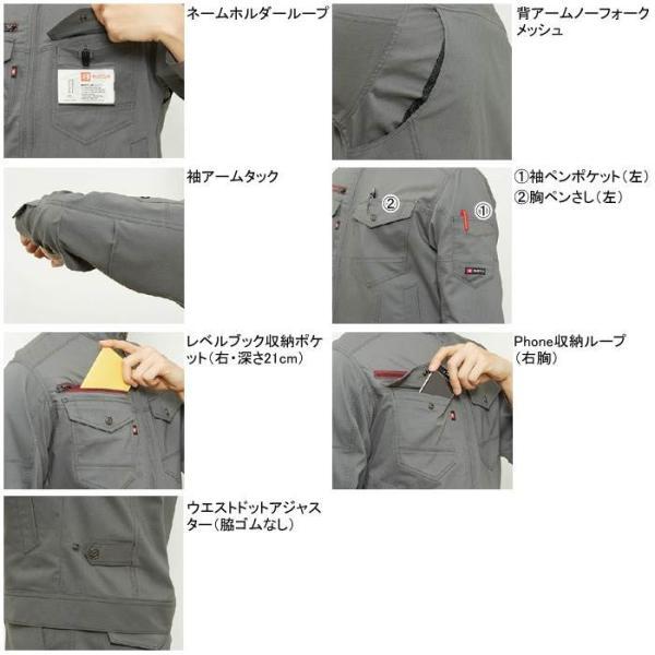 作業服 作業着 春夏用 バートル 7041 ジャケット SS〜LL かっこいい おしゃれ|kinsyou-webshop|02