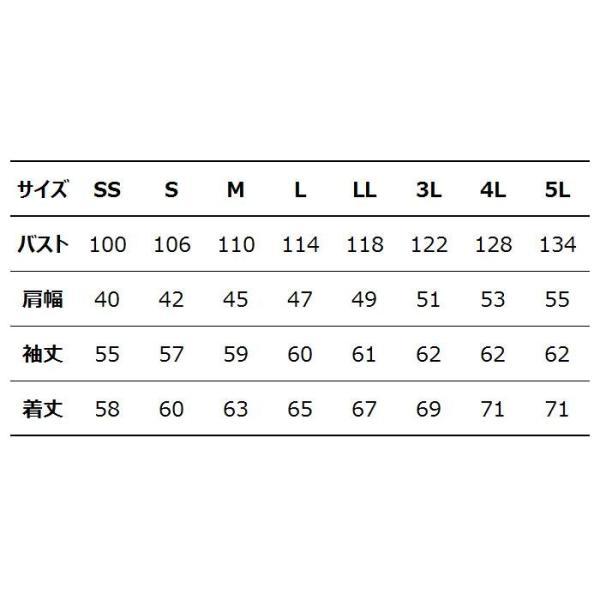 作業服 作業着 春夏用 バートル 7041 ジャケット 4L かっこいい|kinsyou-webshop|03
