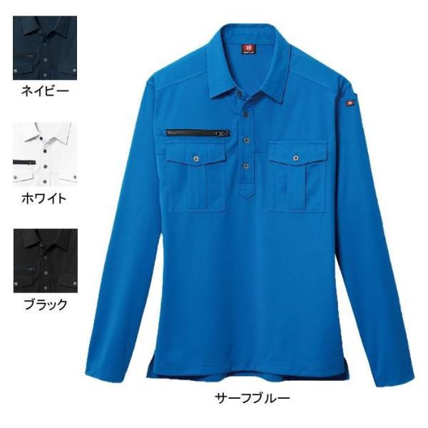 バートル 705 長袖シャツ トリコット ストレッチ(伸長率15%) 製品制電JIS T8118適合品 ポリエステル100%