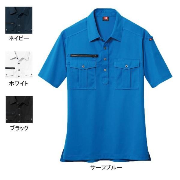 バートル 707 半袖シャツ トリコット ストレッチ(伸長率15%) 製品制電JIS T8118適合品 ポリエステル100%