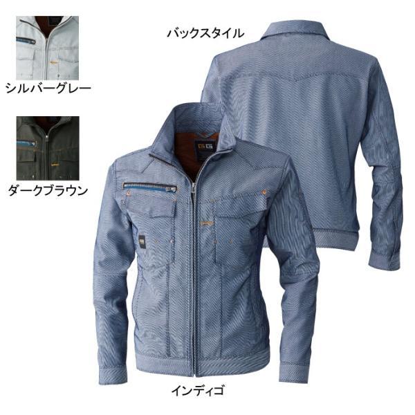 桑和 G.GROUND 8773 長袖ジャケット カルゼ 綿60%・ポリエステル40% ストレッチレベル1(伸縮率15%未満) 消臭 二浴染
