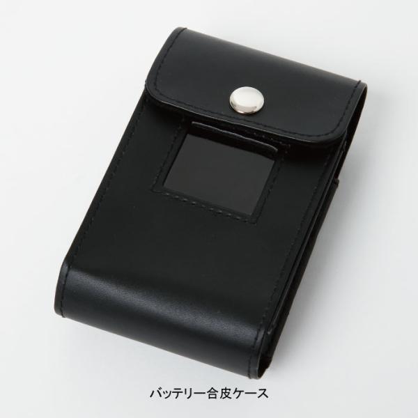 サンエス 空調風神服 RD9875 バッテリー合皮ケース
