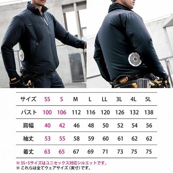 空調服 作業着 作業服 バートル AC1011 エアークラフトブルゾン(ユニセックス) SS〜LL かっこいい|kinsyou-webshop|05