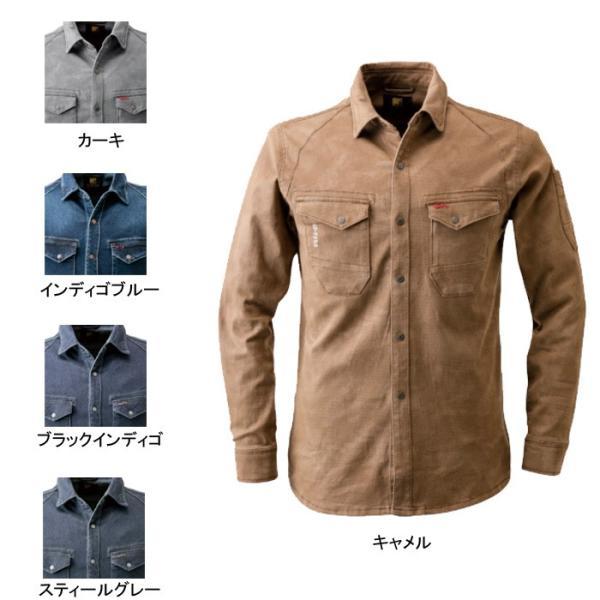 アイズフロンティア 7251 ストレッチ3Dワークシャツ ストレッチスラブデニム/ストレッチプリントツイル 綿98%・ポリウレタン2%